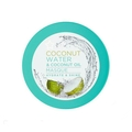 Selling with online payment: Hydrate & Shine Hair Mask with Coconut Water