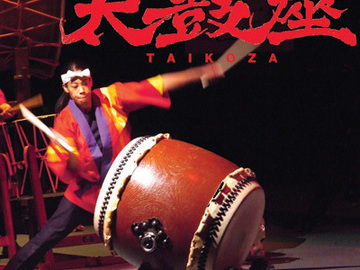 Live On-line Workshop: Fun with Japanese instruments & recreate them at home