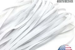 "Buy Now: Soft White Elastic Band 2.5/8"" (7 / 8mm) Width - All Purpose"