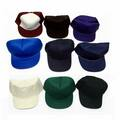 Liquidation/Wholesale Lot: Assorted Caps High Quality Adjustable Blank Baseball Hats
