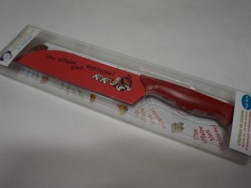 Vente: Couteau à émincer