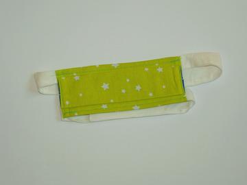 Vente au détail: Masque barrière vert anis étoilé T3-12ans