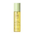 Selling with online payment: Pixi Vitamin Wakeup Mist