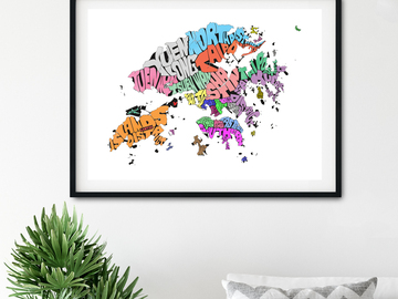 : Framed Colored Hong Kong SAR Typography Map on Fine Art Paper