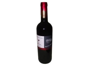 Vente avec paiement en direct: Vin Rouge AOC FRONTON PRESTIGE