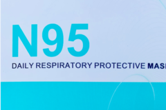 Products for Sale: N95 Respirator Face Mask (STOCK IN LA / SAME DAY SHIPPING)