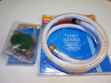 Vente: Tuyau flexible 1,5 M Gaz natuel à visser + Adaptateur