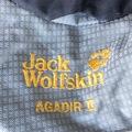 Vuokrataan (päivä): Jack Wolfskin Agadir II -rinkka