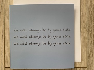 For Sale: We Will Always Be By Your Side Greeting Card