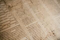 Online Payment - Group Session - Pay per Course: Introduction to Jewish Texts and Languages