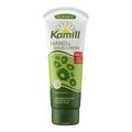 Buy Now: (10 Pack) Kamill Classic Hand & Nail Cream Tube, 100ml