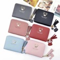 Compra Ahora: (50) Stylish Quality Women PU Leather Zip Coin Purses Wallets