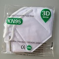 Liquidation/Wholesale Lot: KN-95 Respirator Face Masks. Lot of 100