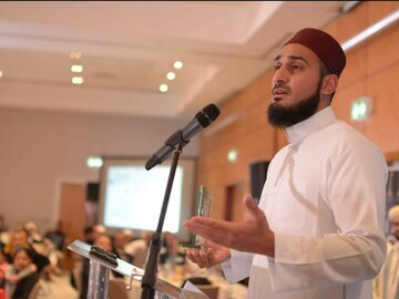 In-Person & Online: Imam Mohammed Hammad