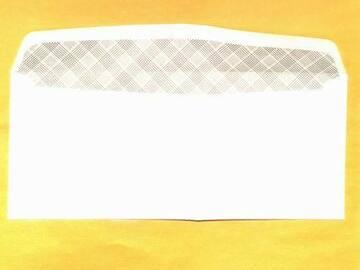 Buy Now: Gummed White Business Security Envelopes – Standard Size 4 1⁄8″ X