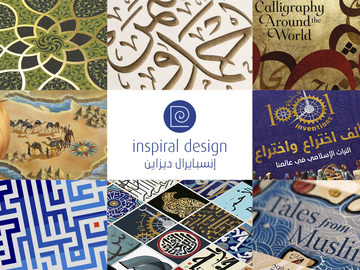 In-Person & Online: Mukhtar Sanders & Soraya Syed - Inspiral Design