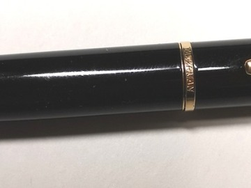 Renting out: Waterman Hemisphere (M nib)