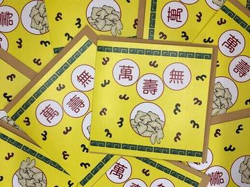 : Birthday Chinese Pun Card - Ginger