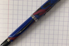 Renting out: Pelikan M620 Piccadilly Circus Special Edition