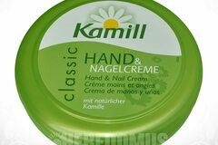 Buy Now: (10 Pack) Kamill Classic Hand & Nail Cream Jar, 150ml