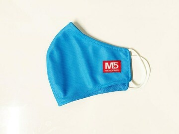 Buy Now: 50 Ct 2-PLY Reusable Cloth Face Mask (LIGHT BLUE)