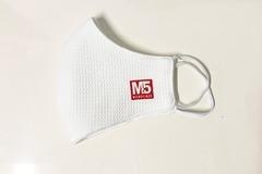 Liquidation/Wholesale Lot: 50 Ct 2-PLY Reusable Cloth Face Mask (WHITE)