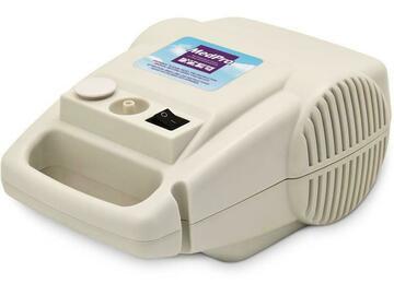 SALE: MedPro Compressor Nebulizer - Delivered in New York