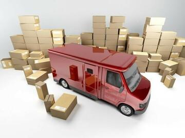 Demande: Cherche matériels pour déménagement