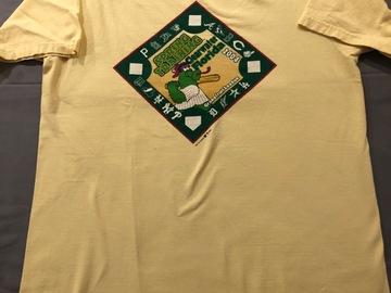 Selling A Singular Item: 2004 Spring training Shirt