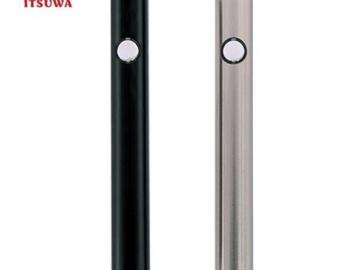 Post Products:  380mAh Itsuwa Liberty Max VV Preheating Vape Battery