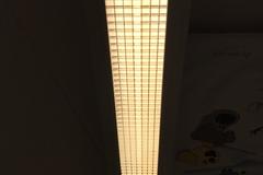Artikel aangeboden: plafondverlichting U