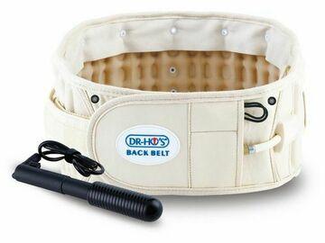 SALE: Dr. Ho's 2-in-1 Back Relief Decompression Belt Beige