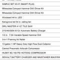 Compra Ahora: Lot full of new tools