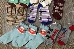 Buy Now: Kids Socks