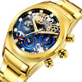 Buy Now: GOLD-PLATED WATER RESISTANT STEEL STRAP ALLOY WATCH