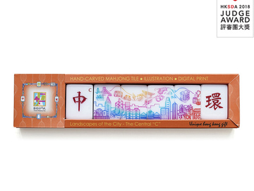 : Travel Mahjong City - The Central, HK Smart Design Award