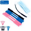 Buy Now: 200 Face Mask Ear Saver Protector Strap Extender Hook Silicone