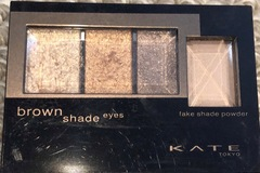 Free Stuff: Kate brown shade eyes