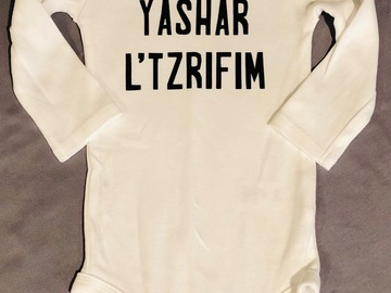 Selling A Singular Item: Yashar L' Tzrifim Onesie