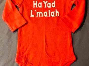 Selling A Singular Item: Ha Yad L'malah Onesie