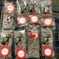 Buy Now: Charter Club Ladies Socks Cat Christmas Holiday 8 pr  $8 msrp