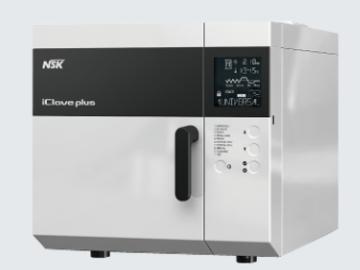Nieuwe apparatuur: NSK sterilisatie apparatuur bij All Dent