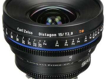 Vermieten: Zeiss CP2 15mm T2.9 PL Mount