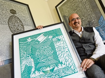 In-Person & Online: Tusif Ahmad - Papercutting Artist