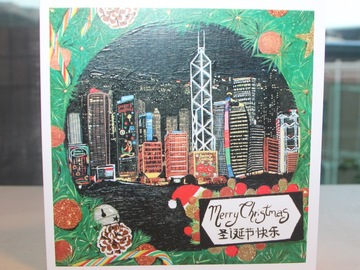 ": Greetings Cards ""Merry Christmas"""