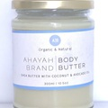 For Sale: Body Butter by Ahayah Brand (Large)