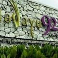 For sale: 2 Storey House for Sale, Nadayu 92, Kajang
