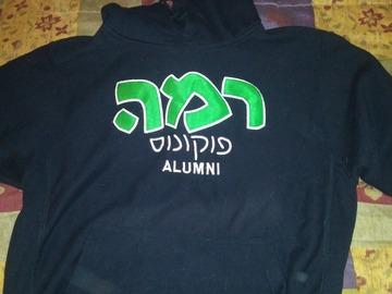 Selling A Singular Item: Ramah Alumni hoodie