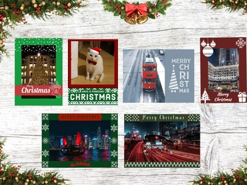 : HK Christmas Card Collection (A pack of 6 blank greeting cards)