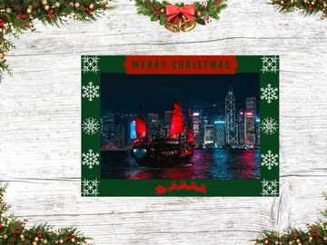 : HK Christmas Card 1 (Holiday Harbour View)
